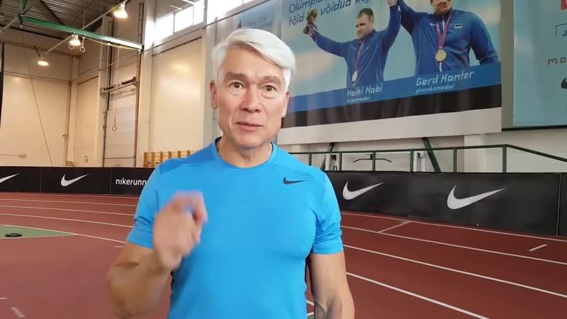 Постановка стопы в беге - самое эффективное упражнение. Валерий Жумадилов