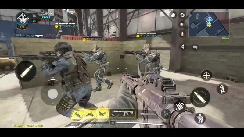 Call of Duty_2019-10-15-00-09-38_1.mp4