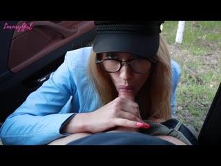 Young amateur teen sucks big cock on roadside pov-luxury girl