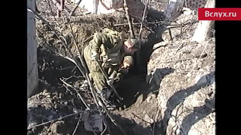 Чечня. 18 лет спустя.Тюменский ГУВД 2000 год.