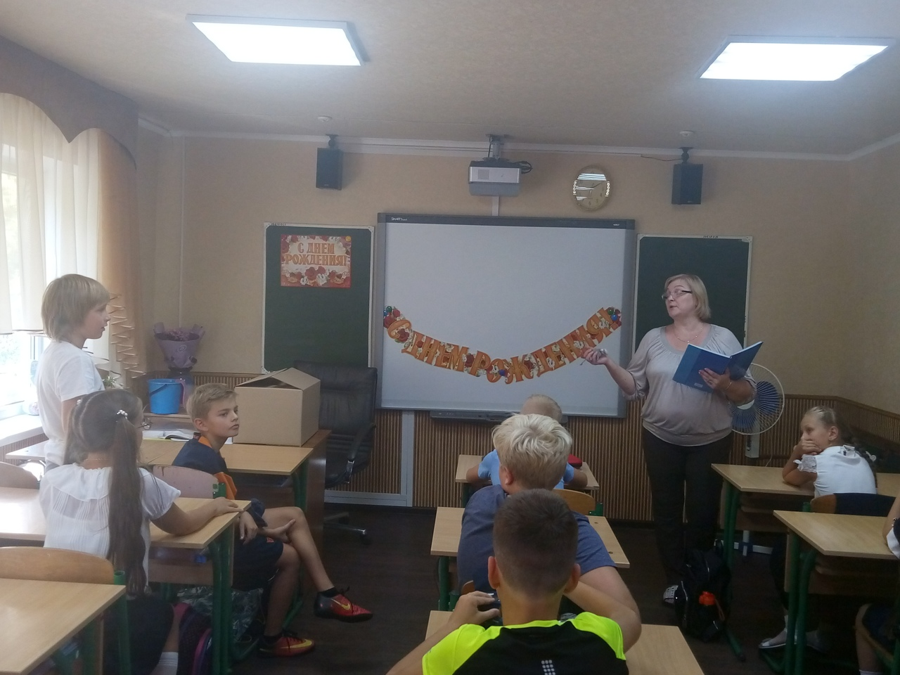 Донецкая республиканская библиотека для детей, день знаний, занятия с детьми, в библиотеке интересно, отдел обслуживания учащихся 5-9 классов