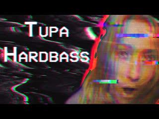 Tupahardbass | tupa splash