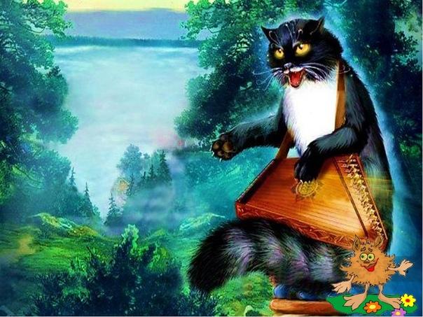 Рисунки про кота ученого красных