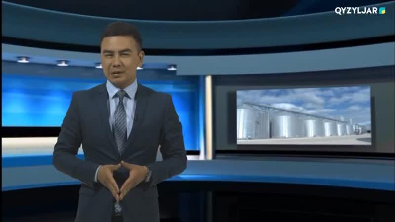 Аграрлы аймақ анонс 23 05 2019