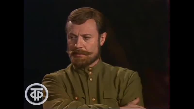 ...и Аз воздам. Серия 2. Постановка Б. Морозова по пьесе С. Кузнецова (1991)