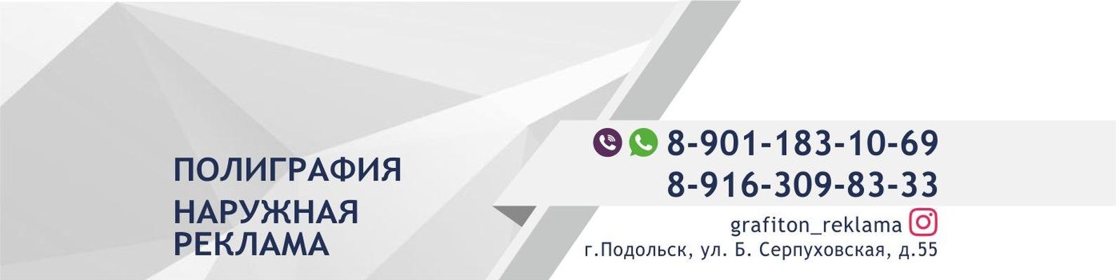 Сделать медицинскую книжку в г Подольске