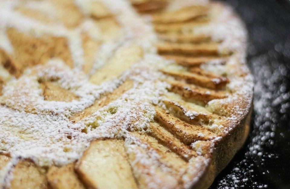 Праздник «День пирога» состоится в центре соцобслуживания на Рождественской