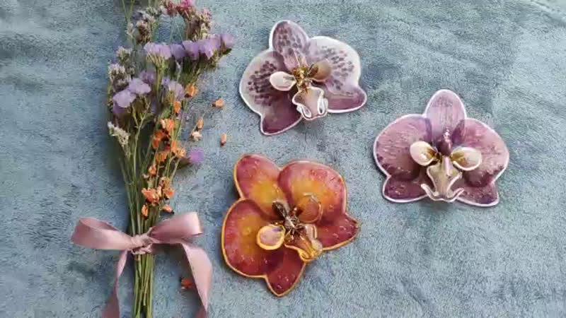 ОРХИброши гербарий эпоксидная смола