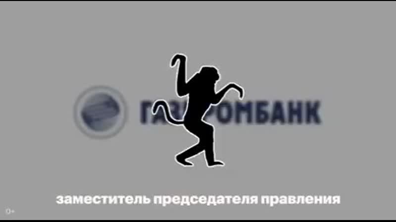 VIDEO 2020 03 12 19 13