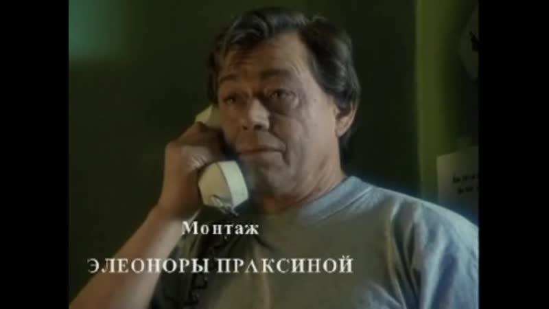 Досье детектива Дубровского детектив Россия 10 18 серии из 18 1999