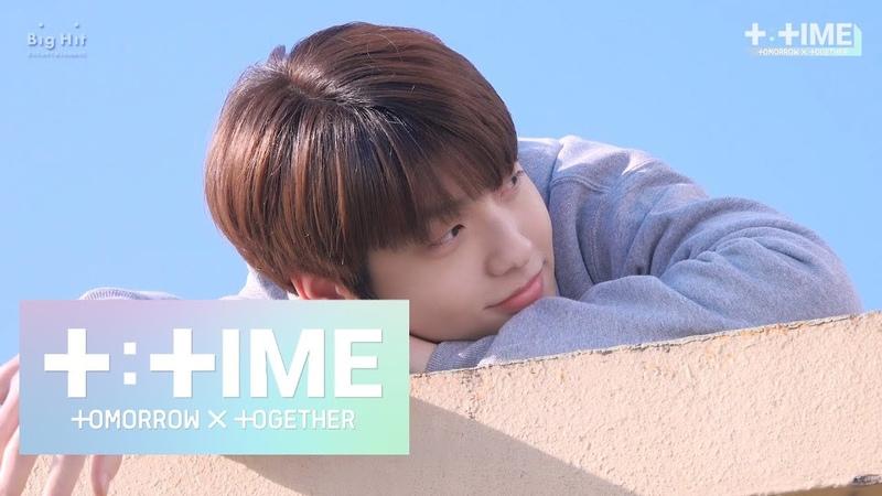 [TTIME] 'Introduction Film' shooting 2 SOOBIN - TXT (투모로우바이투게더)