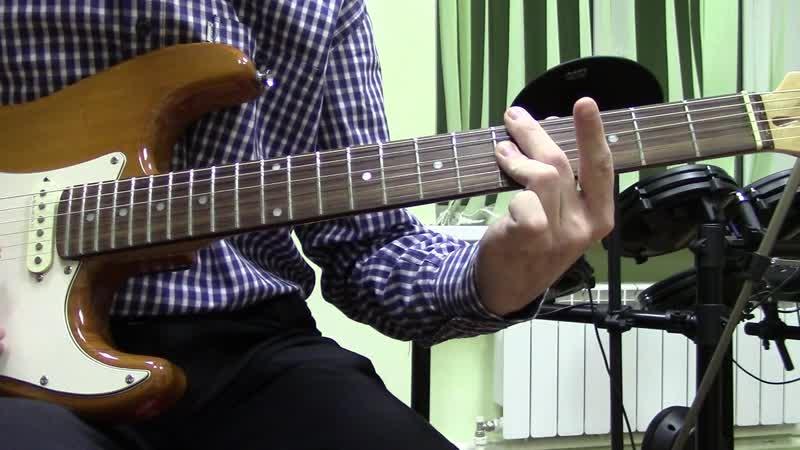 урок по прогрессивной аппликатруре на электро гитаре Плеханов Николай Геннадьевич Печоры 30 окт 2019 год