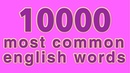 10000 most common english words part 2