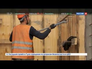 Специальный репортаж Андрея Шляпникова. Хранители Байкала