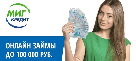 электронные деньги срочно
