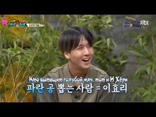 [rus sub] 190827 hurry up and talk! ep.3