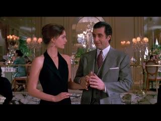 Танго из фильма  Запах женщины (Scent of a Woman)