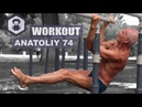 Amazing 75 Year Old Man - workout motivation 50 | IRON LAND