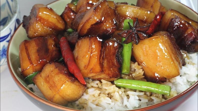 红烧肉 Hong Shao Rou Red Braised skinless Pork Belly over Rice