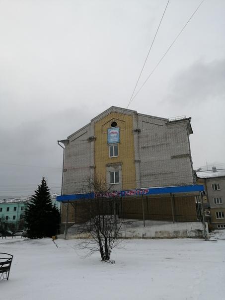 Бизнес Центр «Единая Россия» в Котласе