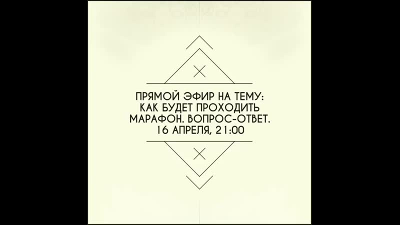 Birlikte_rahmet