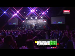 New Zealand vs Lithuania (PDC World Cup of Darts 2019 / Round 1)