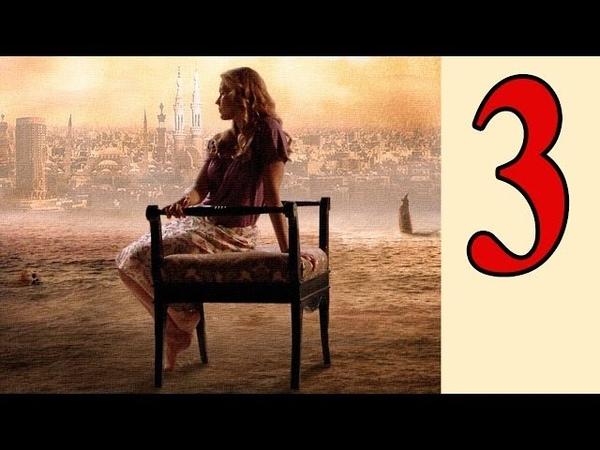 Невероятные приключения Алины 3 серия 2014 драма мелодрама сериал