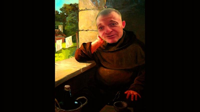 Эдик Адамян белебеевский монах 1 5 литра как всегда