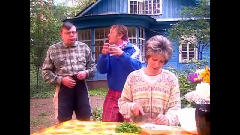 33 квадратных метра комедия Россия 2 сезон 1 13 серии из 26 1999