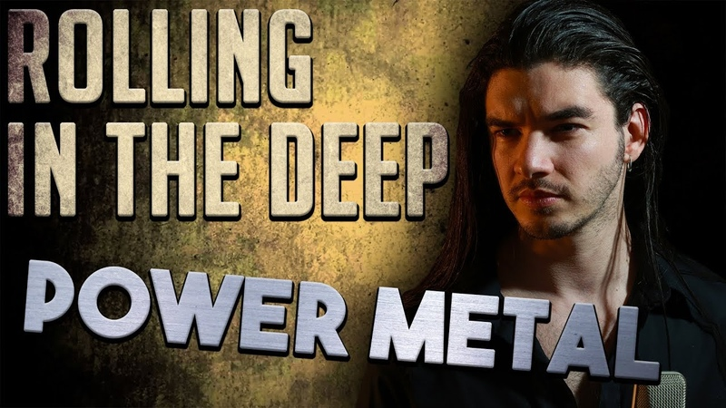 Rolling In The Deep - ADELE cover [POWER METAL] Feat Biggie Phanrath