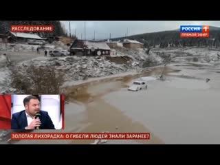 Телеканал__Россия_1__снял_с_эфира_программу_Малахова_о_траге