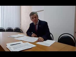 Информация о крещенских мероприятиях (Андрей Багасин начальник отдела ГО и ЧС АБМР)