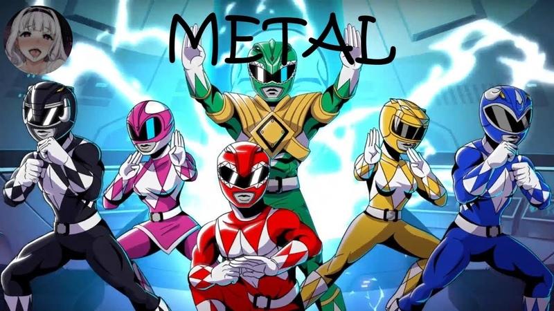 Power Rangers Zeo [Epic Metal]