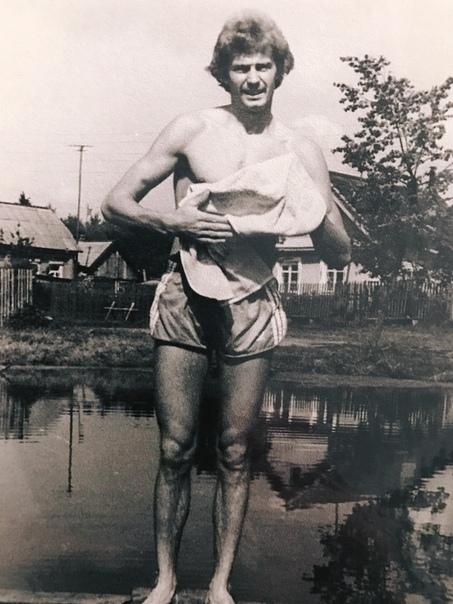 Николай Зимятов. Фото из личного архива