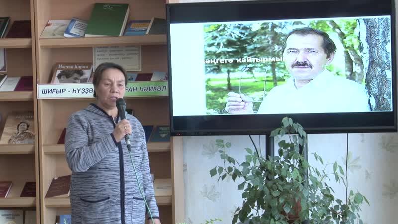 Зәкиә Нәҙербаева Мерәҫ ауылы Шәүрә шиғыры Баймаҡ телевидениеһы