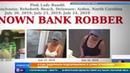 Успела обчистить четыре банка в США задержали неуловимую аферистку