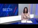 Вести-Камчатка - ведущая Александра Новикова про повышение выплат для льготников
