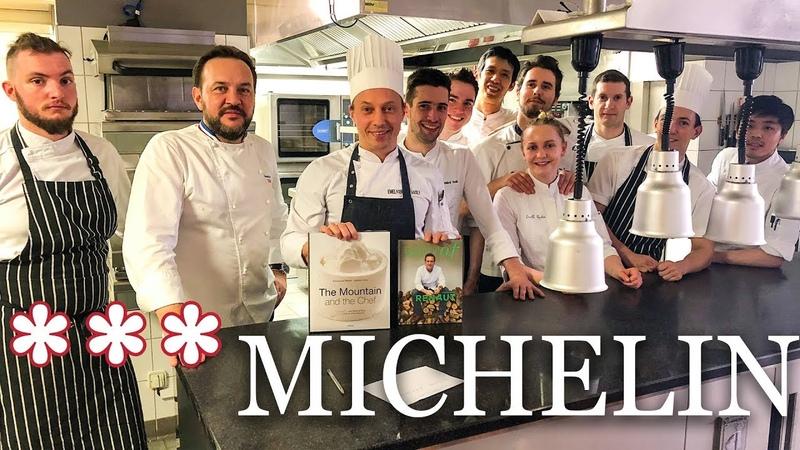 Моя стажировка во Франции Ресторан Flocons dе Sel три звезды Мишлен Записки повара