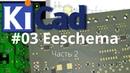 03. KiCad эпизод 3. Eeschema часть 2. Иерархические схемы.