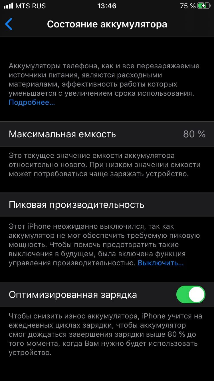 Здравствуйте, продам: 1) iPhone 6s 64гб, цвет | Объявления Орска и Новотроицка №4057