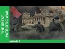The Great Patriotic War. Kiev, 1941. Episode 2. StarMedia. Docudrama. English Subtitles