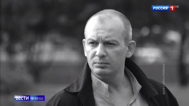 Вести в 20:00 • Перед смертью Марьянов лечился в нелегальной клинике