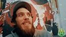 Sage live @ Happy Cofe, Pyatigorsk 2020 Interview