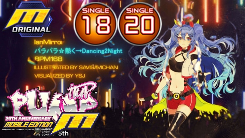 パラパラ☆熱く→Dancing2Night S18 S20 [Pump It Up M Exclusive song]