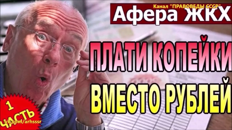 Смотреть до конца Это нужно знать всем Косается каждого русского человека