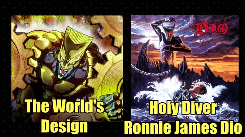 Music References in Jojos Bizarre Adventure Part 3_ Stardust Crusaders