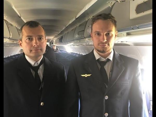 Власти наградят пилотов, посадивших самолет в поле под Москвой