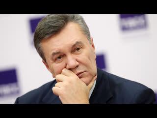 Европейский суд снял санкции с бывшего президента Украины