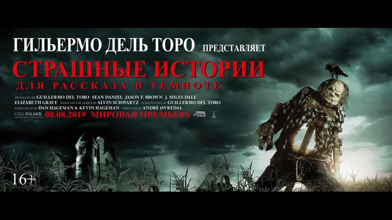 Страшные истории для рассказа в темноте в к-т ДК Чердаклы с 8 августа