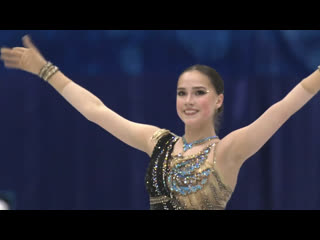 Alina zagitova free isu gp nhk trophy